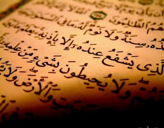ما هي أفضل طريقة لحفظ القرآن الكريم؟
