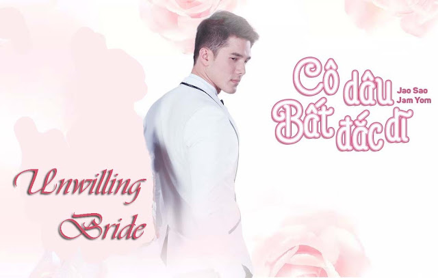 Sinopsis Drama Unwilling Bride Episode 1-16 (Lengkap)