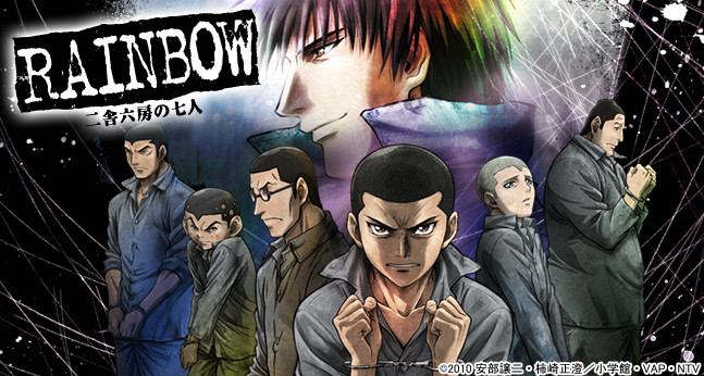 Rainbow Nisha Rokubou no Shichinin Subtitle Indonesia