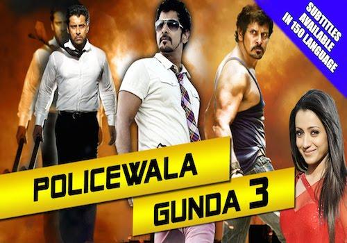Policewala Gunda 3 2015 Hindi Dubbed Movie Download