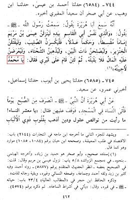 Tawassul dalam kitab adabul mufrad (bukhary) dan kitab kalimuthayyid (taymiyah) 2