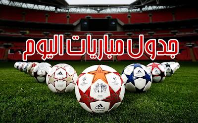 جميع القنوات الناقلة مجانا لمباريات يوم الاحد 07-05-2017  All free transport channels for Sunday matches