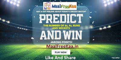 IPL 2018 Predict Contest