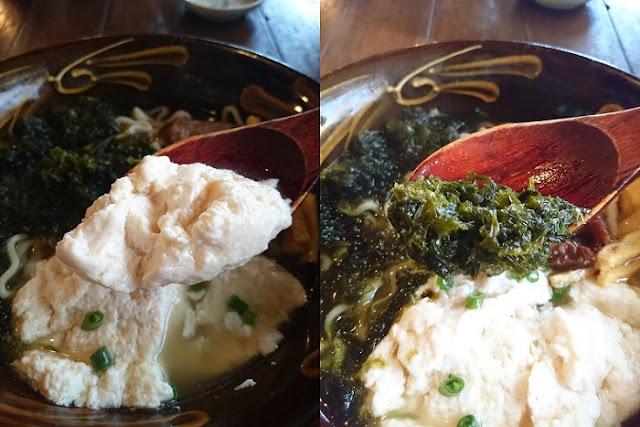 トッピングのゆし豆腐とアーサの写真