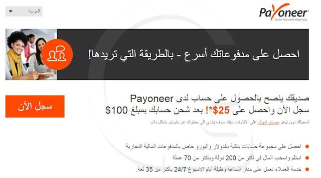 https://share.payoneer.com/nav/L1lC1SiJxbFSXXlOMzythMJ_yDB0OiEgfK3cf3tDiuprMApwo8L0tbW3LAE6-YYXRKqJMSVU81USEZegDDYUlA2