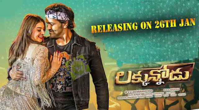 Luckunnodu Movie Release Date Changed