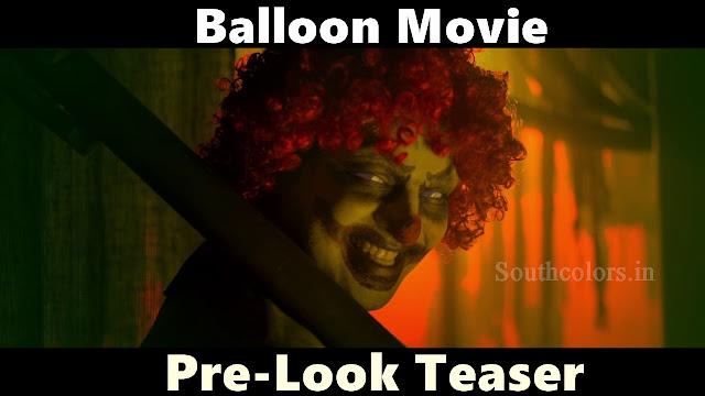 Balloon Movie Pre-Look Teaser