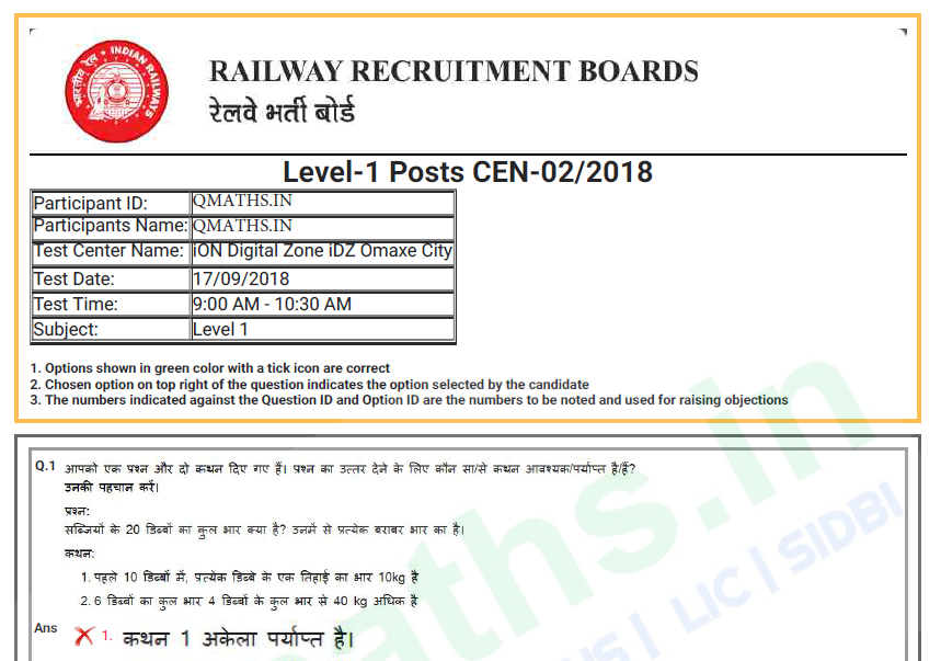 Railway Exam Questions And Answers Pdf