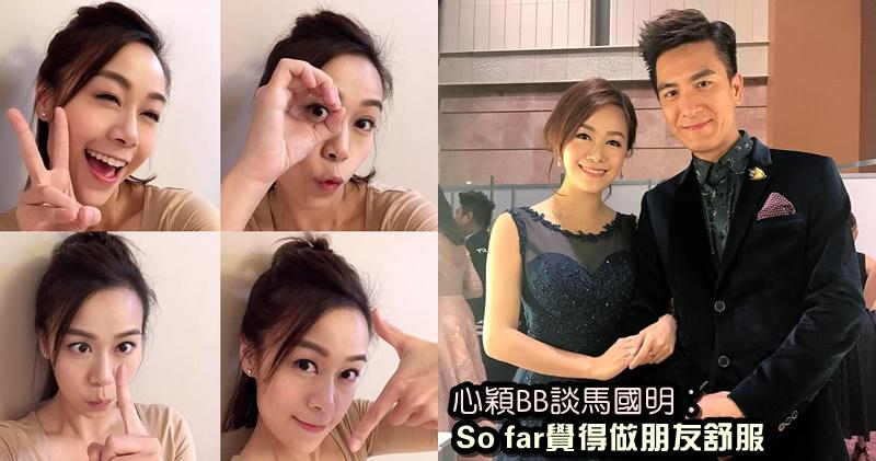 wallace asian dating website '#1 trusted dating site every day, an average of 438 singles marry a match they found on eharmony it's free to review your single, compatible matches.