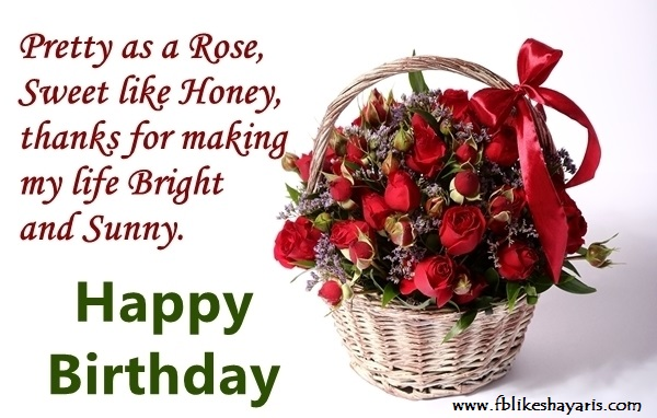 Beautiful Birthday Wishes for Girlfriend - Birthday Quotes with Images for Facebook{ WhatsApp Picture SMS }
