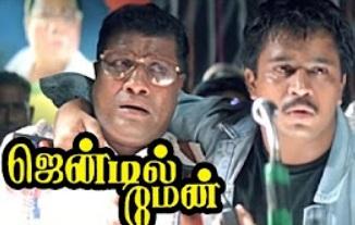 Gentleman Movie Scenes | Arjun is arrested | Goundamani | Rajan P Dev | Charan Raj | Madhoo