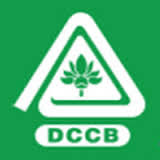 Guntur DCCB Recruitment
