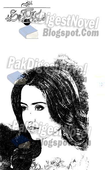 Abb Ke Bars Afsana By Afsheen Naeem Pdf Free Download