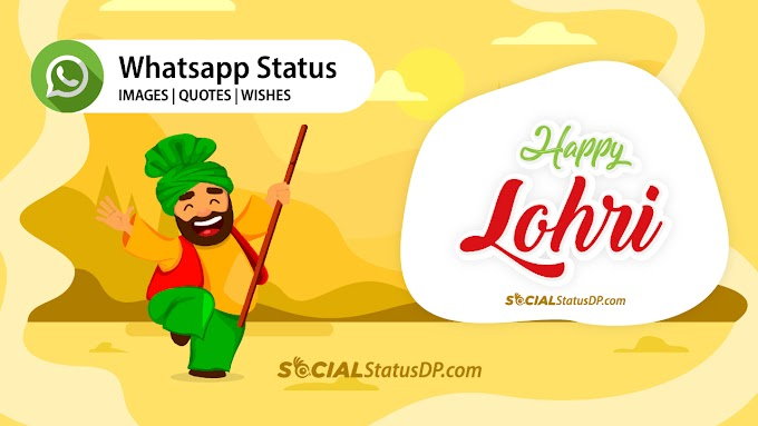 Lohri wishes, status, DP images, messages for WhatsApp Facebook - SocialStatusDP.com