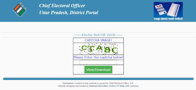 up voter list 2020 name search  मतदाता पहचान पत्र डाउनलोड