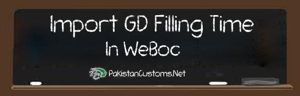 Goods-Declaration-GD-Filling-Time