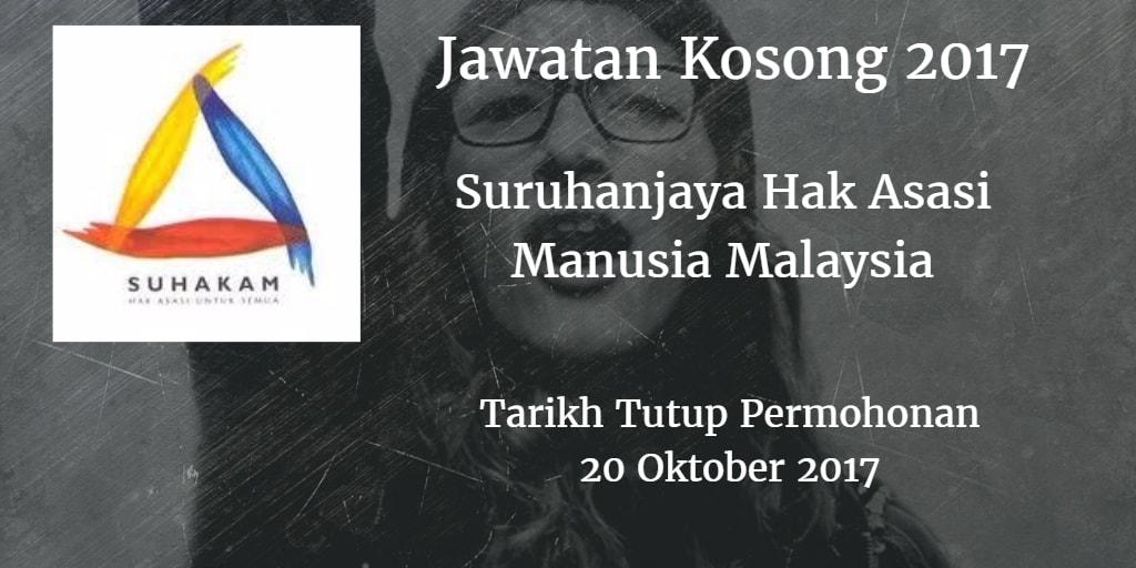 Jawatan Kosong SUHAKAM 20 Oktober 2017