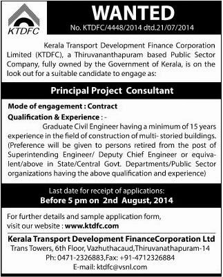 KTDFC Recruitments (www.tngovernmentjobs.in)