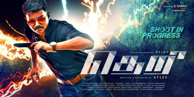 Vijay Theri Movie