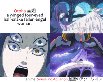 Otoha 音翅 a winged four-eyed half-snake fallen-angel woman, from the anime: Sousei no Aquarion 創聖のアクエリオン