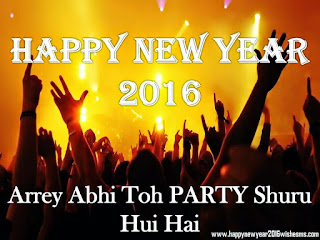Happy-New-Year-2016-Wallpapers-HD-images-pictures