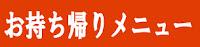 http://www.krishnakitchen.jp/p/blog-page_11.html