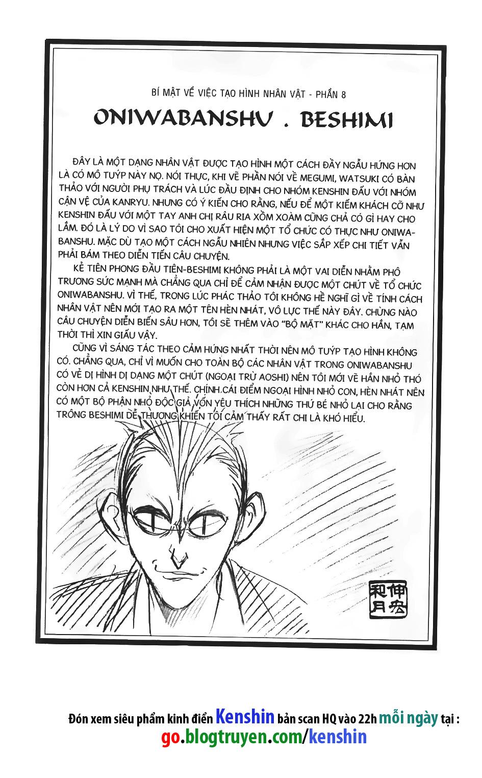 Rurouni Kenshin chap 17 trang 1