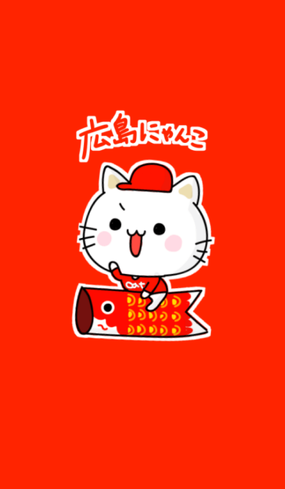 BASEBALL HIROSHIMA Cat JAPAN Theme