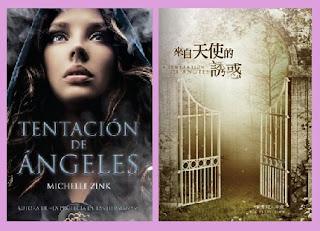 portadas del libro Tentación de Ángeles, de Michelle Zink