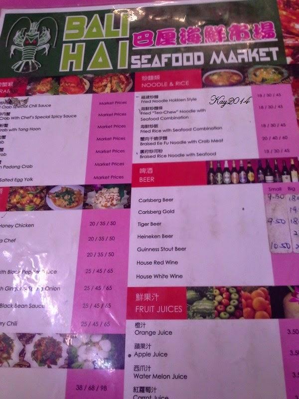 Bali Hai Seafood Restaurant Menu