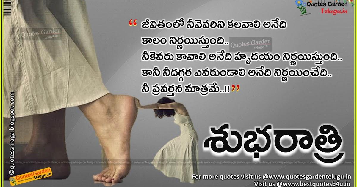 Telugu Good Night Quotations Quotes Garden Telugu Telugu Quotes