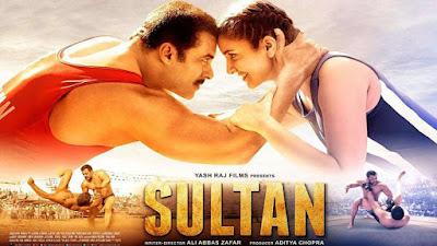 فلمی دۆبلاژی كوردی سولتان film sultan salman khan