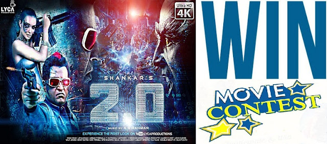 Robot 2 movie contest