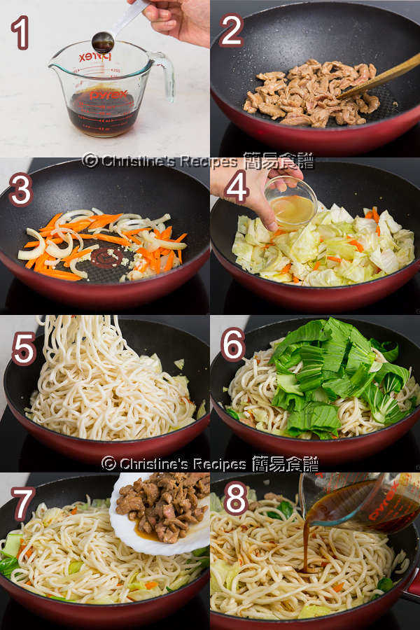 肉絲炒拉麵製作圖 Spicy Pork Ramen Noodle Stir-Fry Procedures