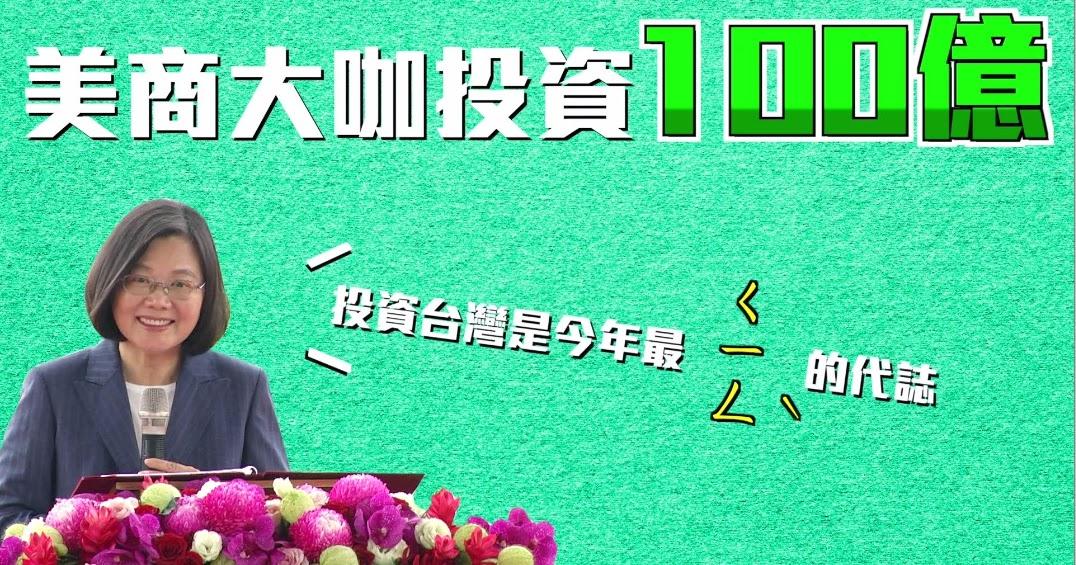 美超微電腦桃園八德進行擴廠計畫,加碼投資臺灣100億! - 經 News | 經新聞