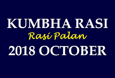 Kumbha Rasi Phalalu 2018 October
