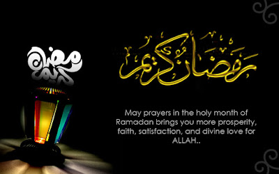 Ramadan Mubarak Wishes Cards: may prayers in the holy month of Ramadan bring you more prosperity.