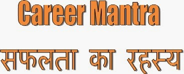 Success Mantra in Hindi |Hindi Thoughts mantra for success in business in hindi  success mantra in life  success quotes in hindi  success mantra for students  success in life  mantra for success in career  success quotes  success mantra for students in hindi