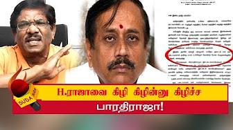 Bharathiraja criticizes hraja