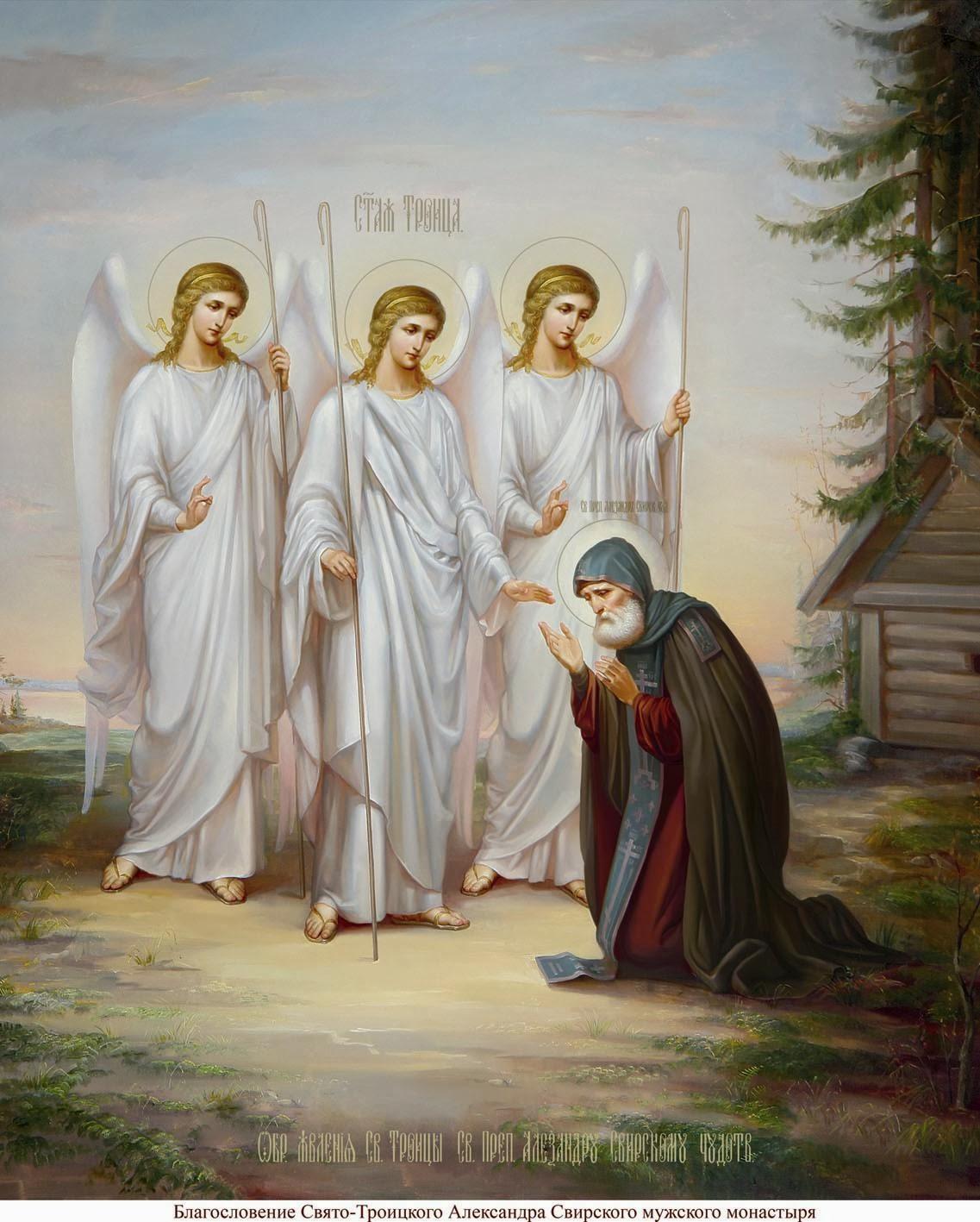 Rugăciune la începutul Postului Mare
