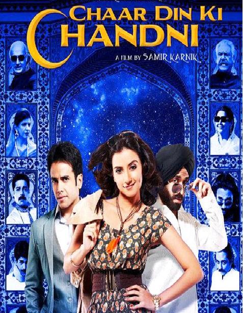 Chandni full movie 1989 dailymotion