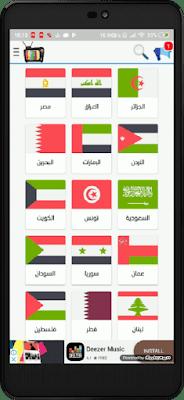 تحميل تطبيق التلفزيون العربي الجديد لمشاهدة جميع القنوات العربية المشفرة على الاندرويد