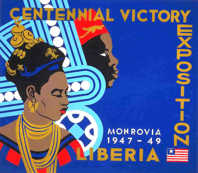 1947 Centennial Victory Exposition poster in Monrovia, a celebration of independence