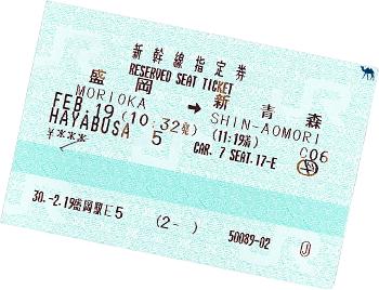 Le Chameau Bleu - Ticket de Shinkansen pour Morioka - Voyage au Japon