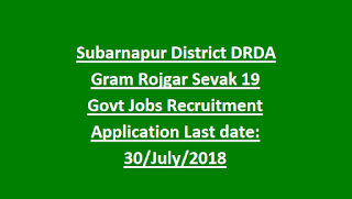 Subarnapur District DRDA Gram Rojgar Sevak 19 Govt Jobs Recruitment Application