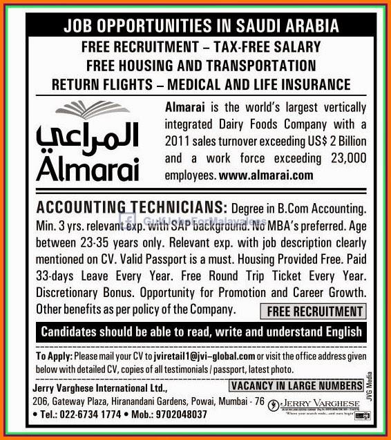 Dairy Company Jobs in Dubai with Salaries  :: reicohori ga