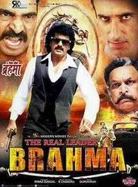 The Real Leader Brahma 2015 Hindi Dubbed WEB HDRip 480p 350mb