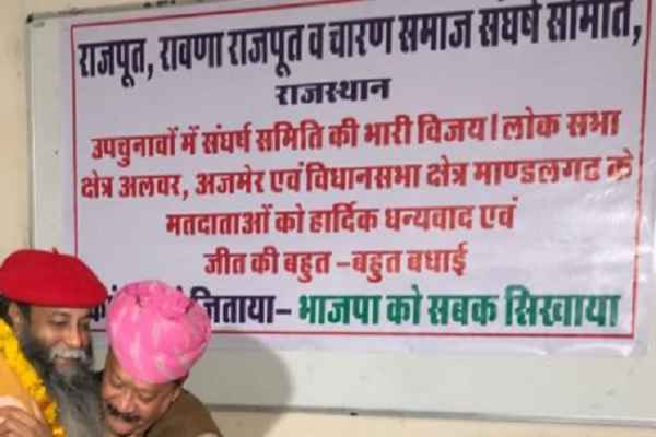 karni-sena-celebrate-bjp-defeat-in-rajasthan