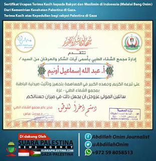 sertifikat ucapan terima kasih untuk umat islam di indonesia dari menkes gaza