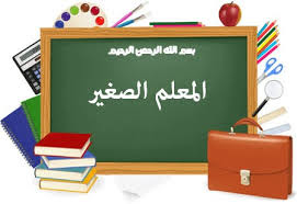 Contoh percakapan bahasa arab sehari-hari